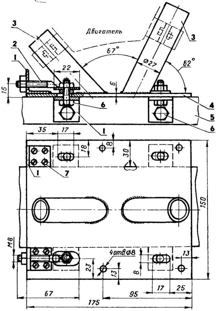 Крепление двигателя (на виде сверху детали 2 и 6 условно показаны не везде)