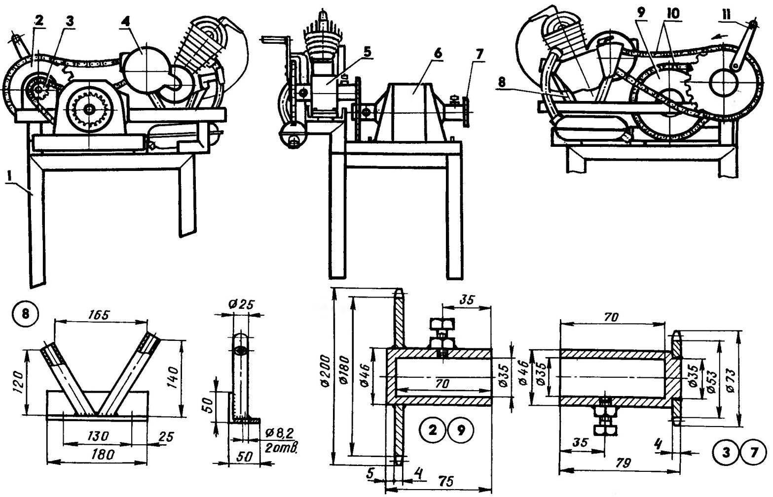 Моторно-редукторный блок