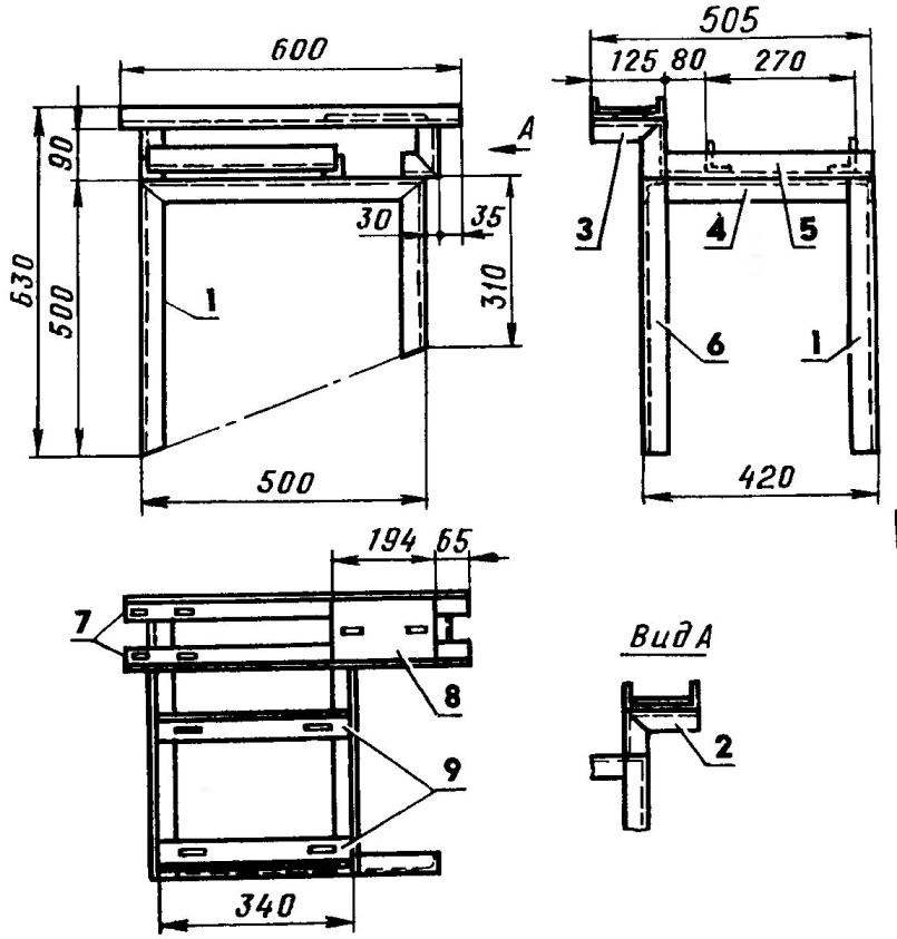 Рама моторно-редукторного блока