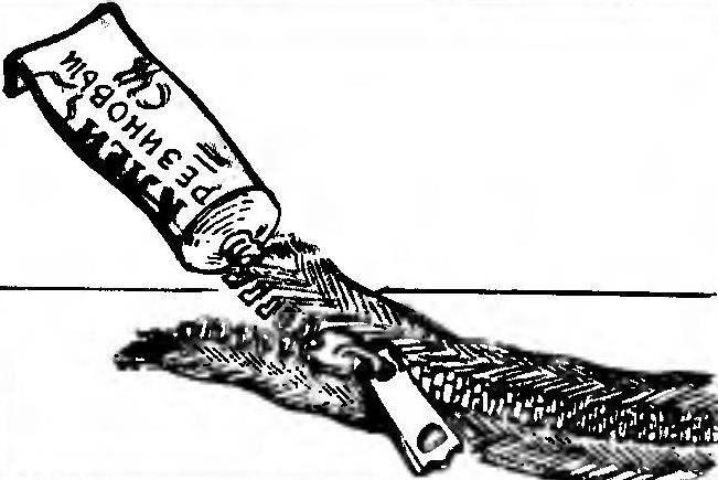 «МОЛНИЯ» НА КЛЕЮ