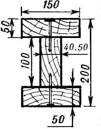 Конструкция облегченной балки перекрытия