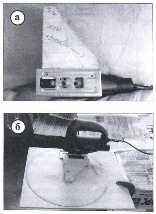 Самодельный «циркуль» к электролобзику для выпиливания фанерных элементов корпуса банджо