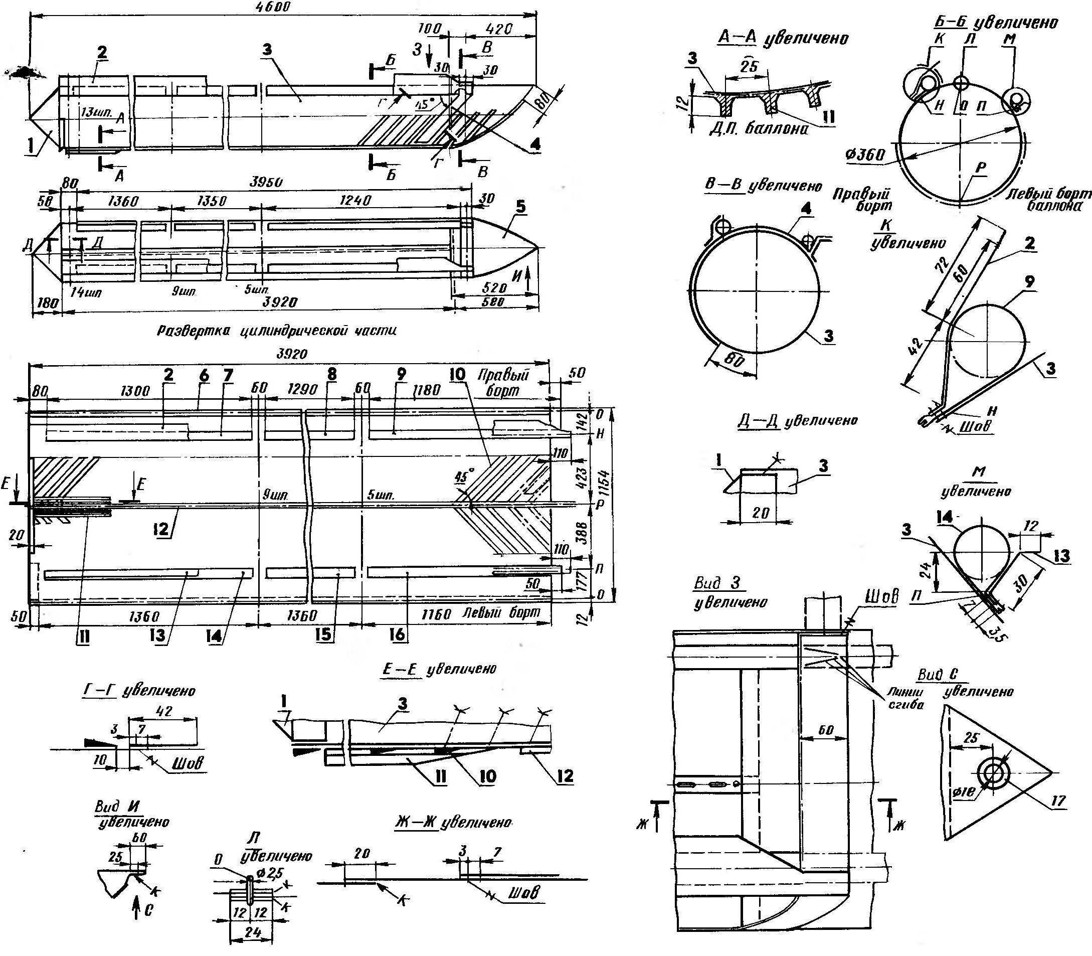 Р и с. 8. Покрышка баллона, правый борт (левый — зеркальное отражение)