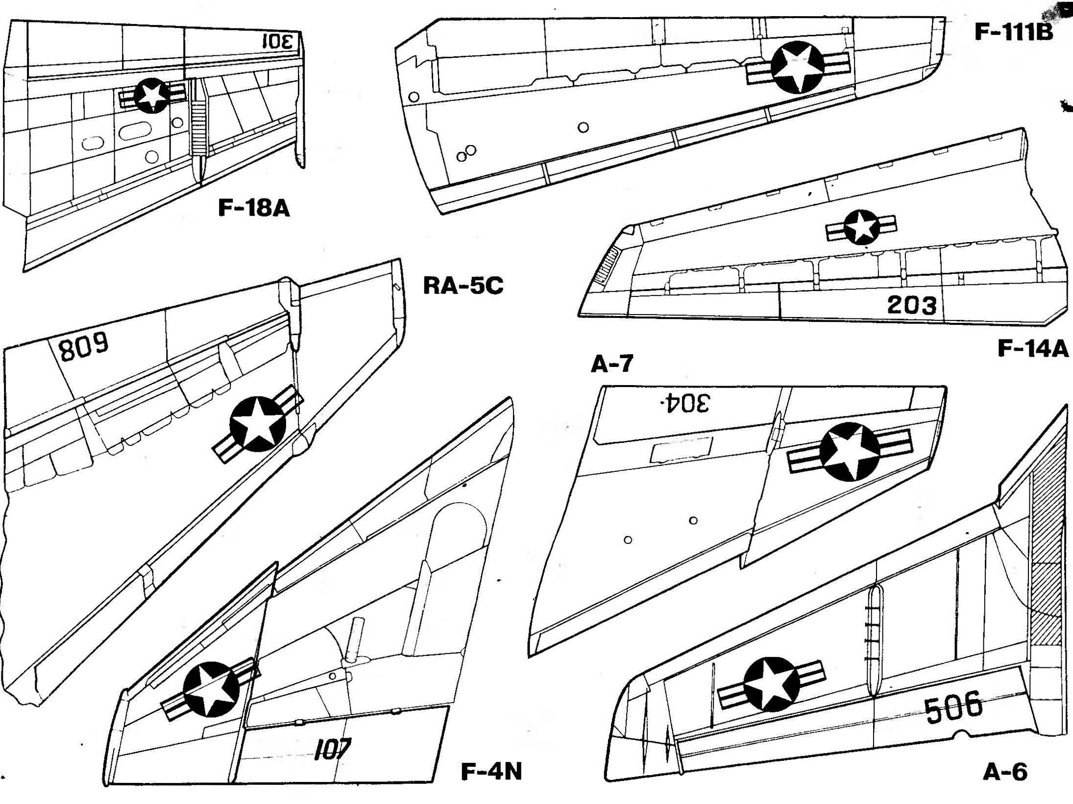 Примеры размещения опознавательных знаков и бортовых номеров на крыльях самолетов
