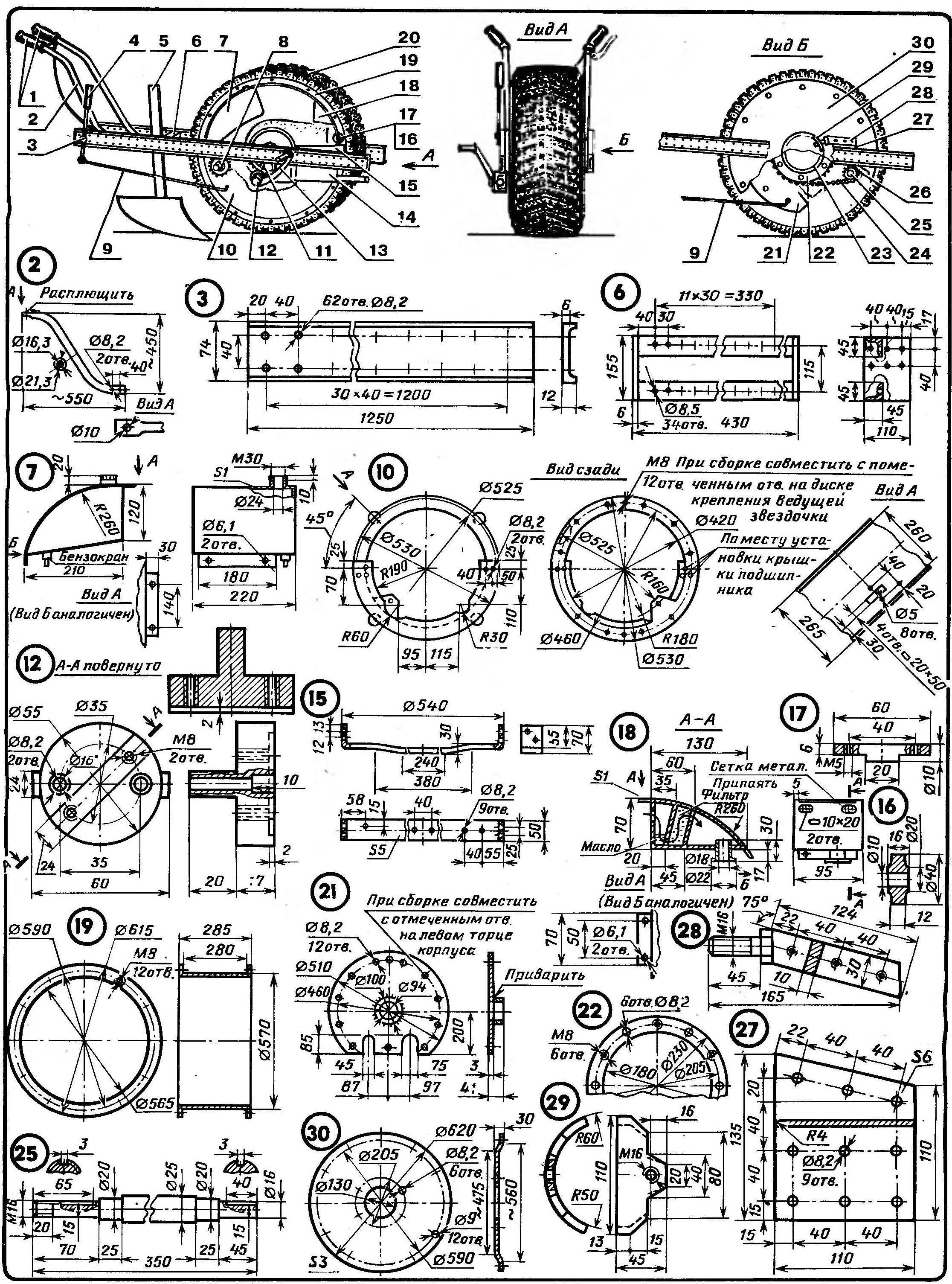 Мотоблок-колесо