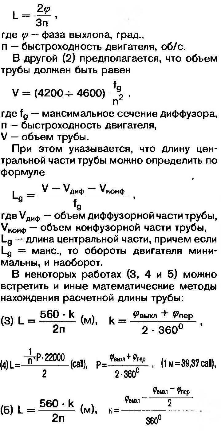 ТРУБА - ДЕЛО ТОНКОЕ