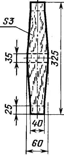Рис. 4. Стабилизатор