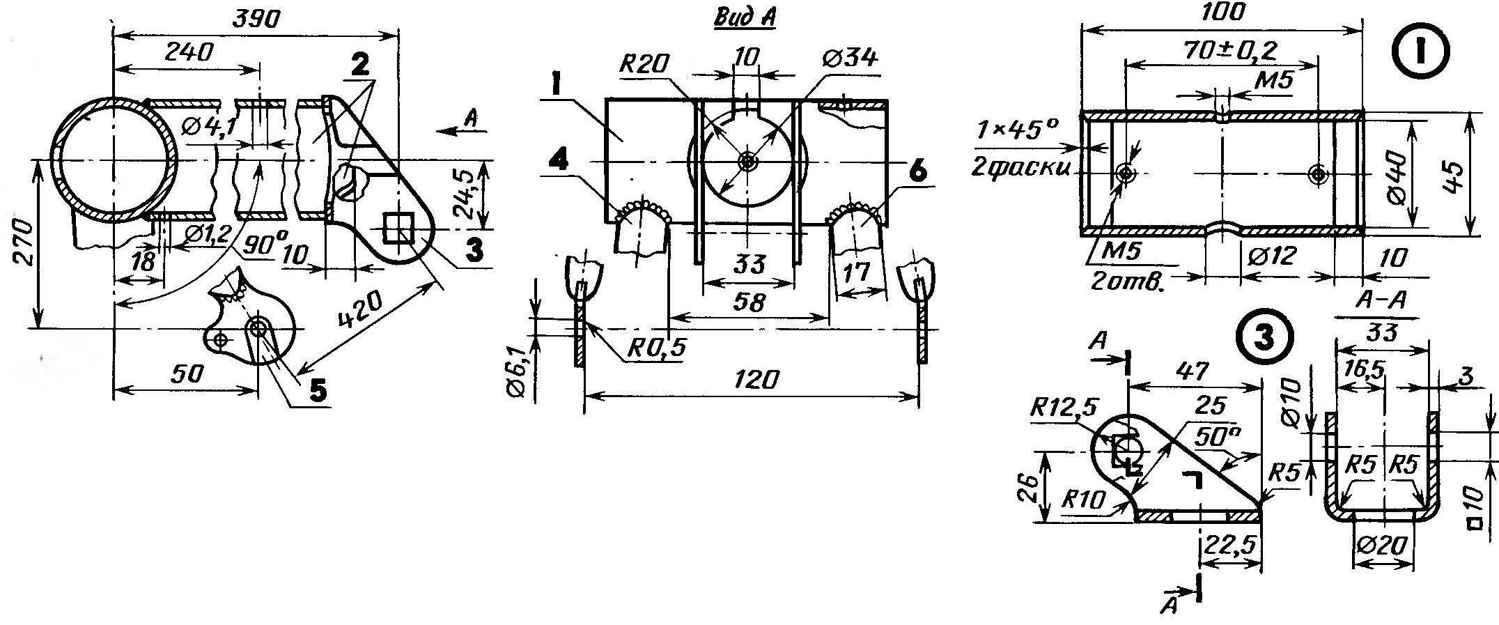 Рис. 3. Рама стыковочного модуля