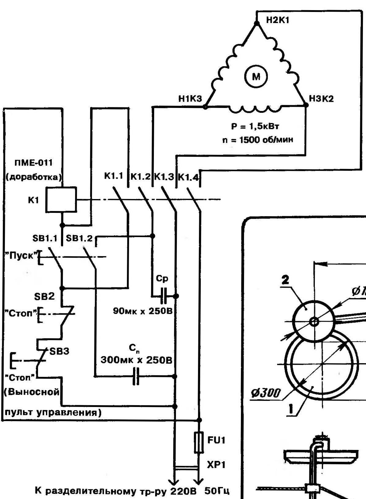 Принципиальная электрическая схема подключения трехфазного асинхронного двигателя электролебедки в однофазную сеть