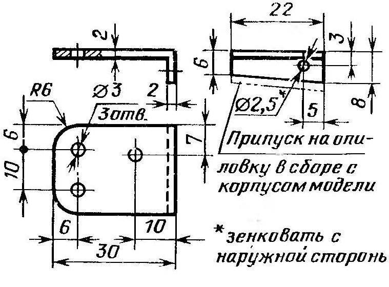 Р и с. 4. Кронштейн для навески кордовой планки (твердый дюралюминий) — фрезеровать.
