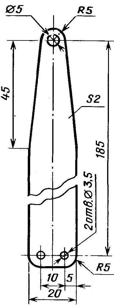 Рис.5. Кордовая планка (твёрдый дюралюминий)