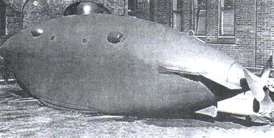 «Разумный кит» в историческом центре ВМФ США (Вашингтон)