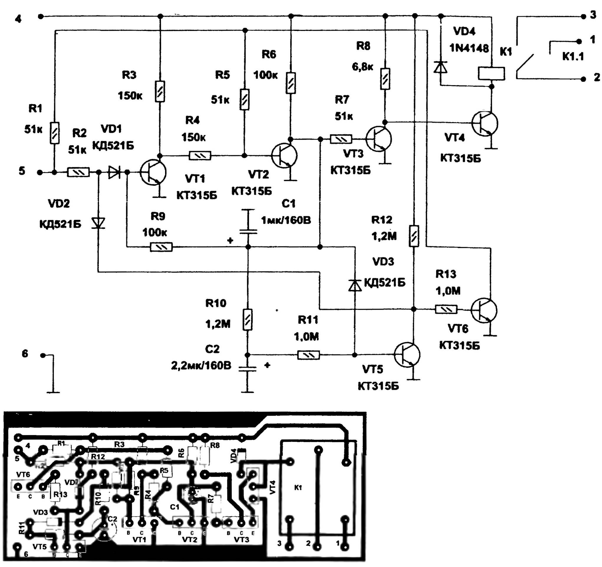 Рис. 3. Принципиальная электрическая схема и топология печатной платы переключателя (обозначения базы, коллектора и эмиттера транзисторов — латинскими буквами В, С и Е соответственно)