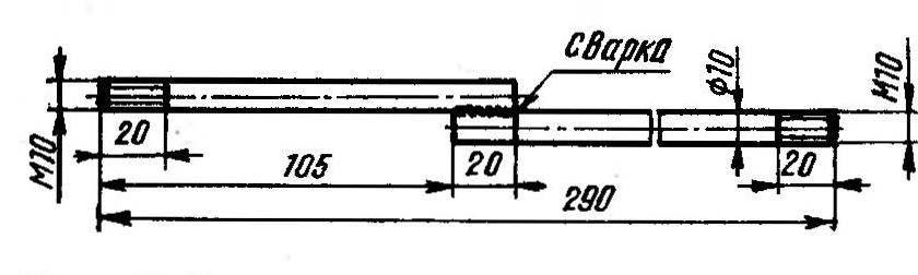 Рис. 2. Ступенчатая шпилька крепления цилиндров
