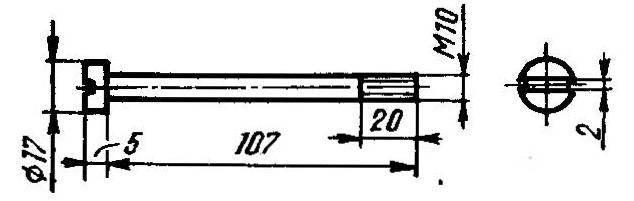 Рис. 3. Болт с цилиндрической головкой (для крепления проставки)