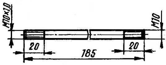 Р и с. 4. Длинная шпилька