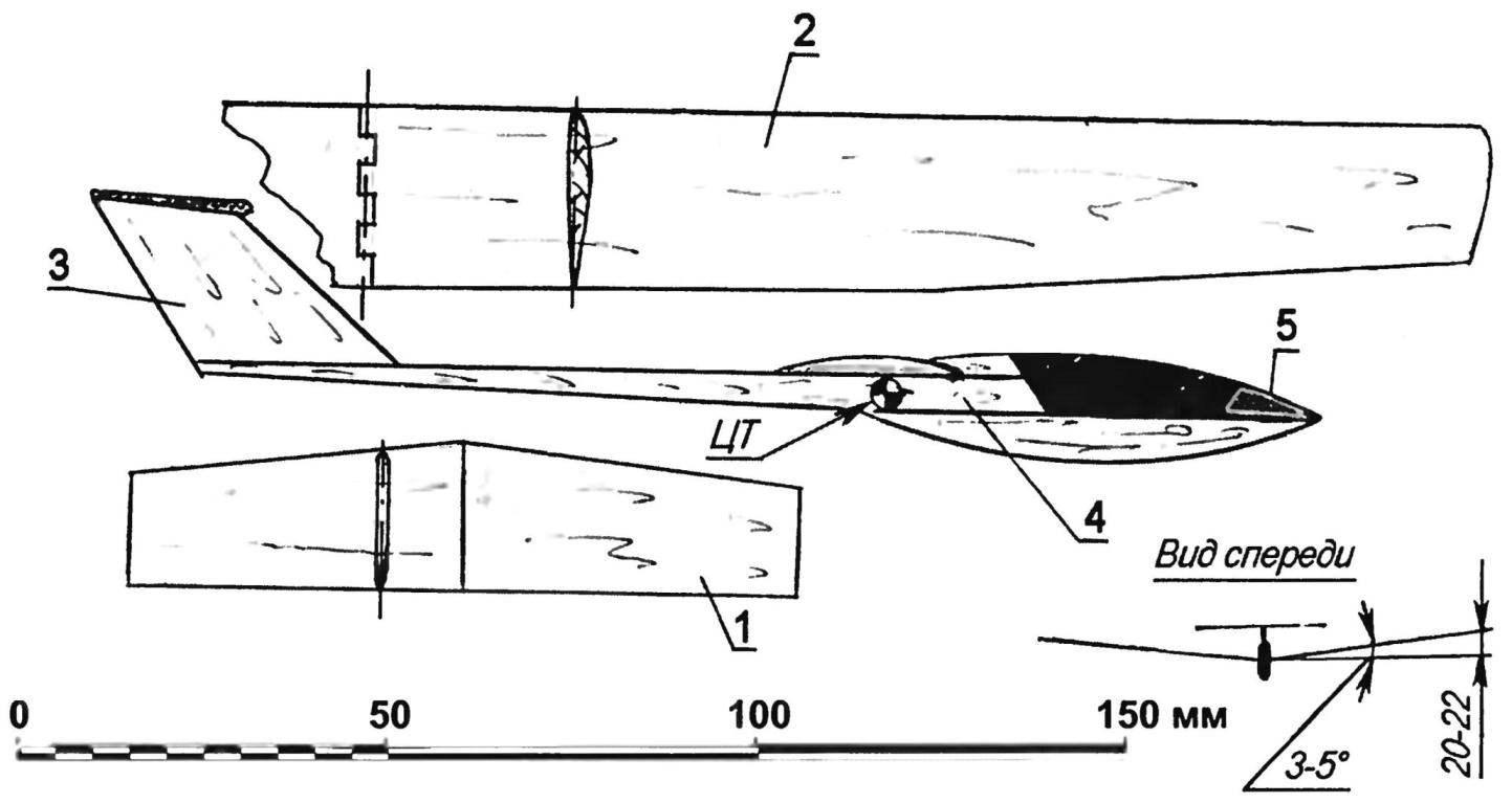 Метательный мини-планёр «Игла»