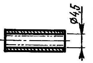 Рис. 5. Доработка поршневого пальца