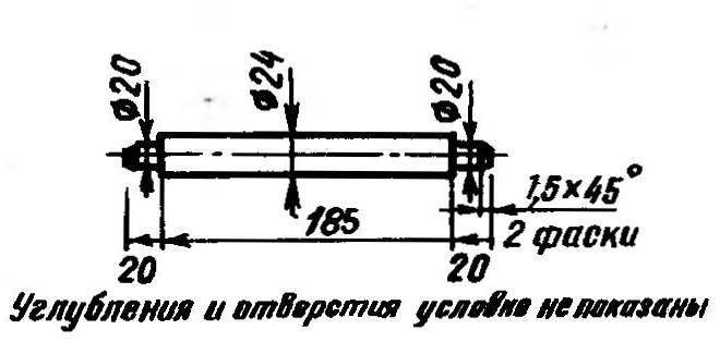 Промежуточный вал (Сталь 45)