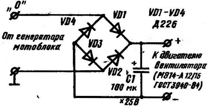 Принципиальная электрическая схема выпрямителя для питания вентилятора системы принудительного охлаждения