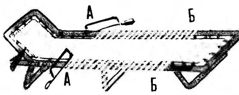Р и с . 1. Подготовка раскладушки к распиливанию