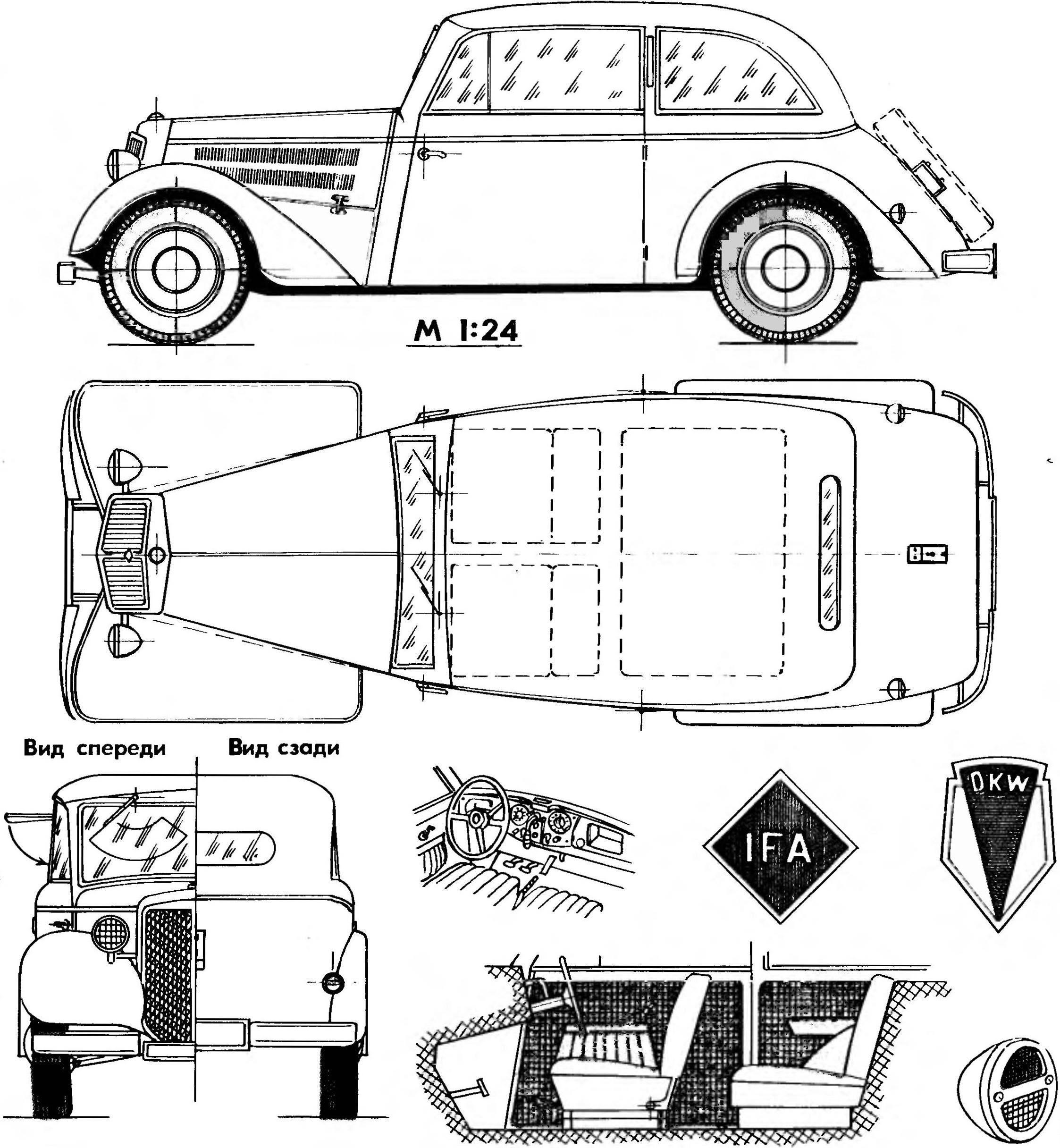 Четырехместный легковой автомобиль ДКВ-ИФА Ф-8