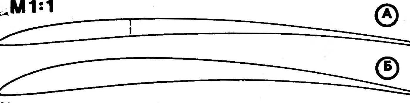 Р и с. 4. Профиль крыла модели Мэтьюса (А) и аналогичной резиномоторной Дуга Роусела (Б)