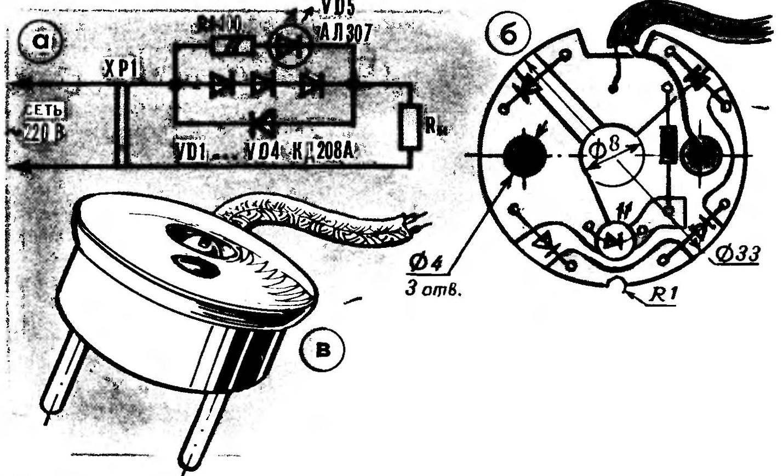 «Светлячок» в стандартной штепсельной вилке