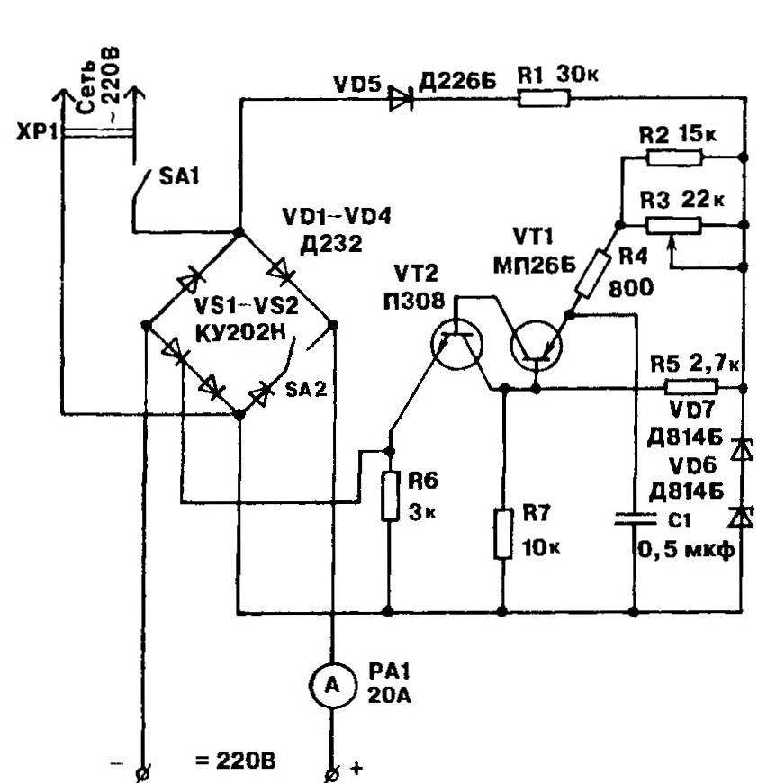 Рис.4. Принципиальная электрическая схема блока электропитания