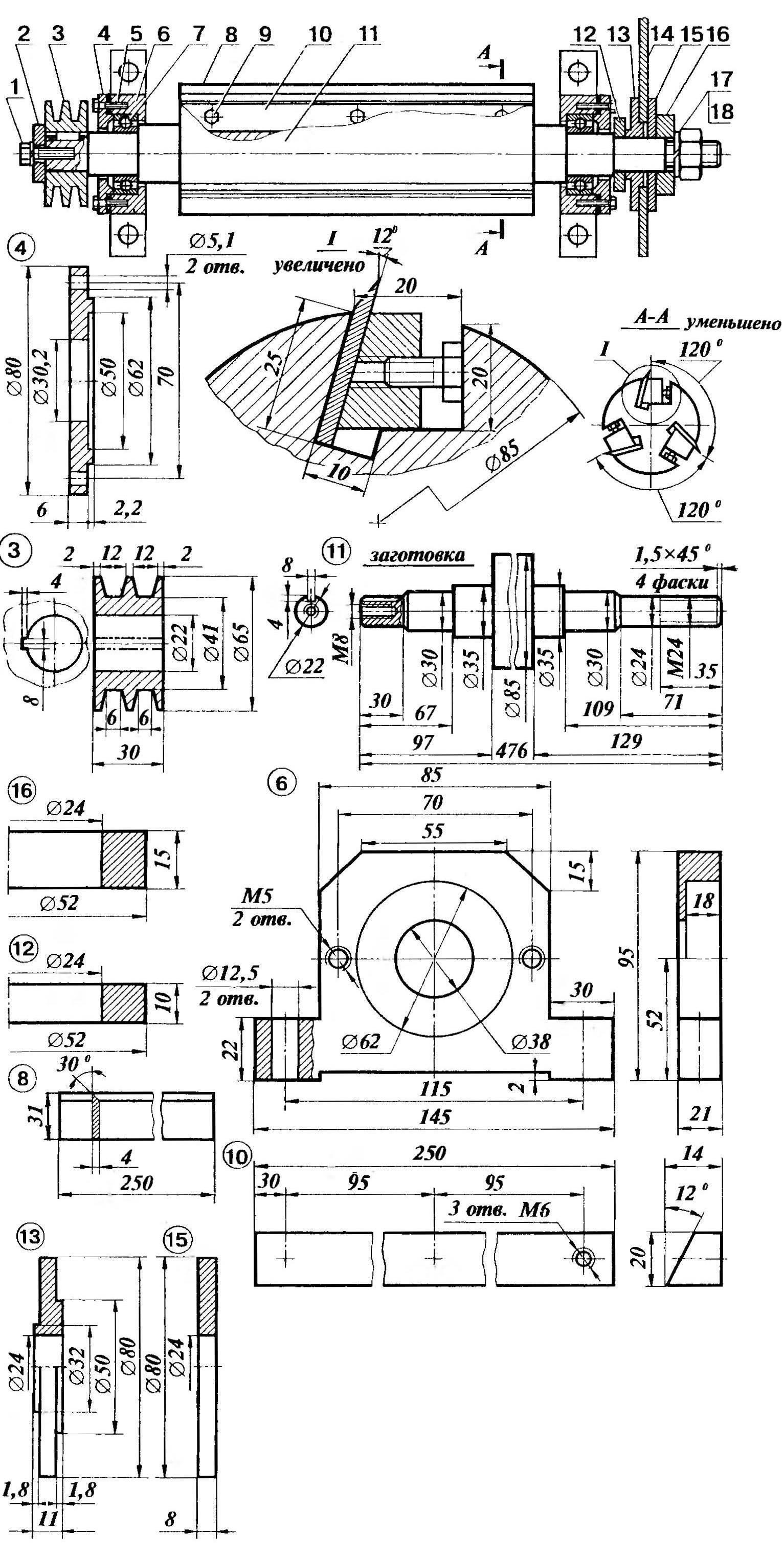 Самодельные фуговальные станки и их чертежи