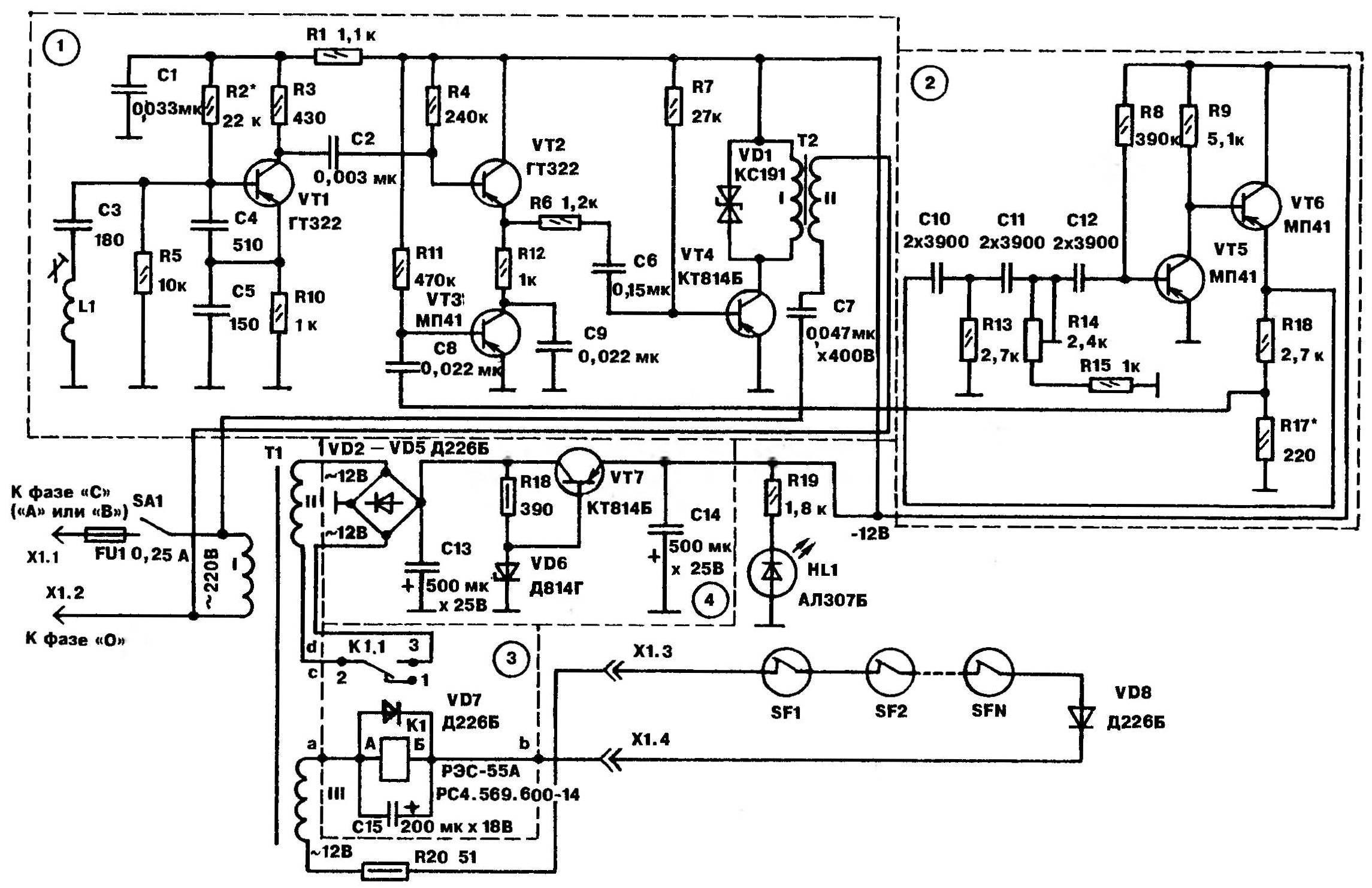 Рис. 1. Принципиальная электрическая схема передающего устройства