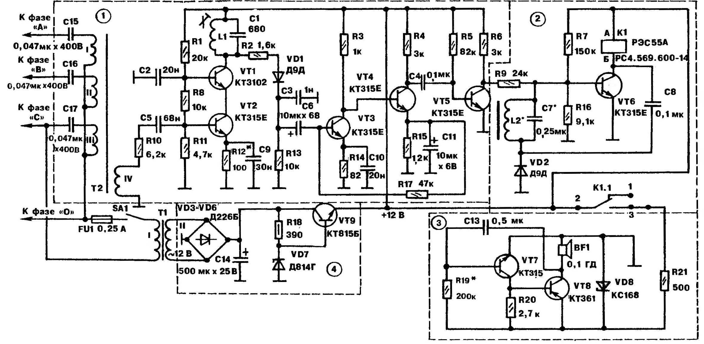 Рис. 3. Принципиальная электрическая схема приемного устройства