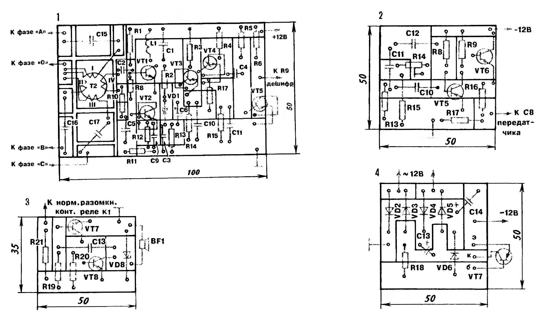 Рис. 4. Монтажные платы приемного устройства