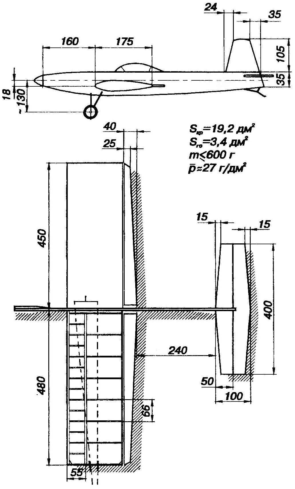 Общий вид кордовой пилотажной модели