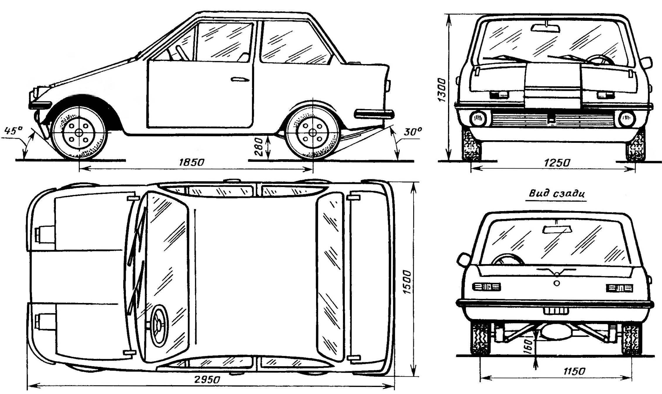 Автомобиль для города «Алезоиник-2»