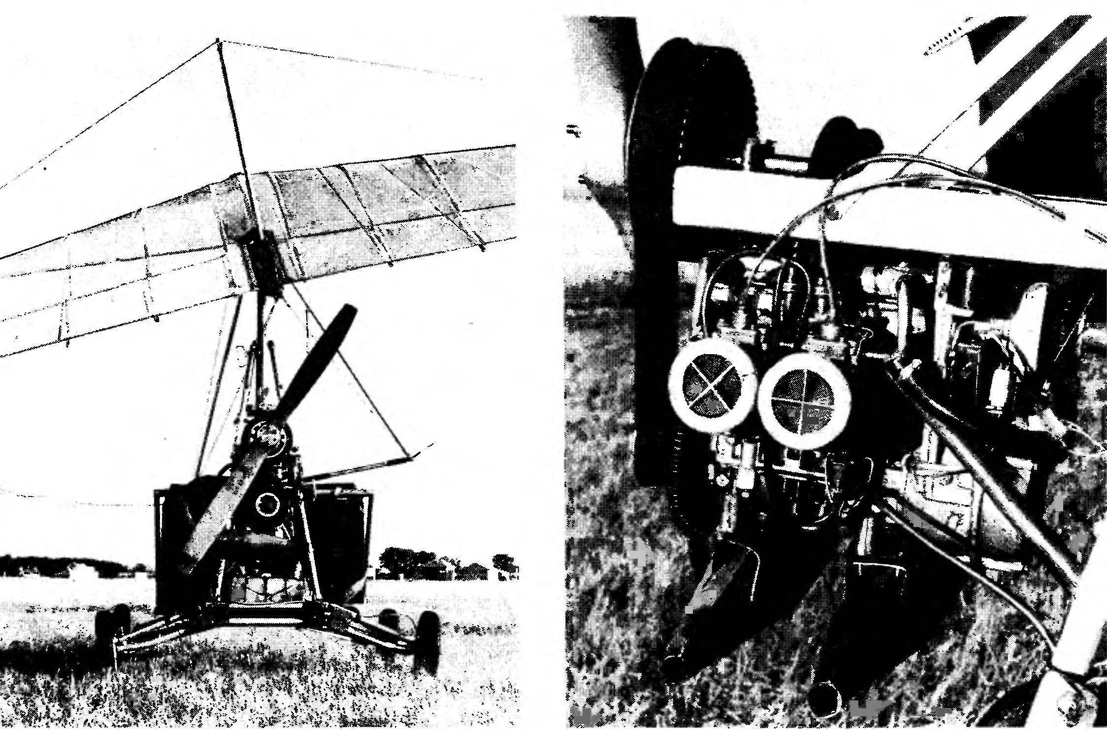 Силовая установка дельталета «Жук-42»