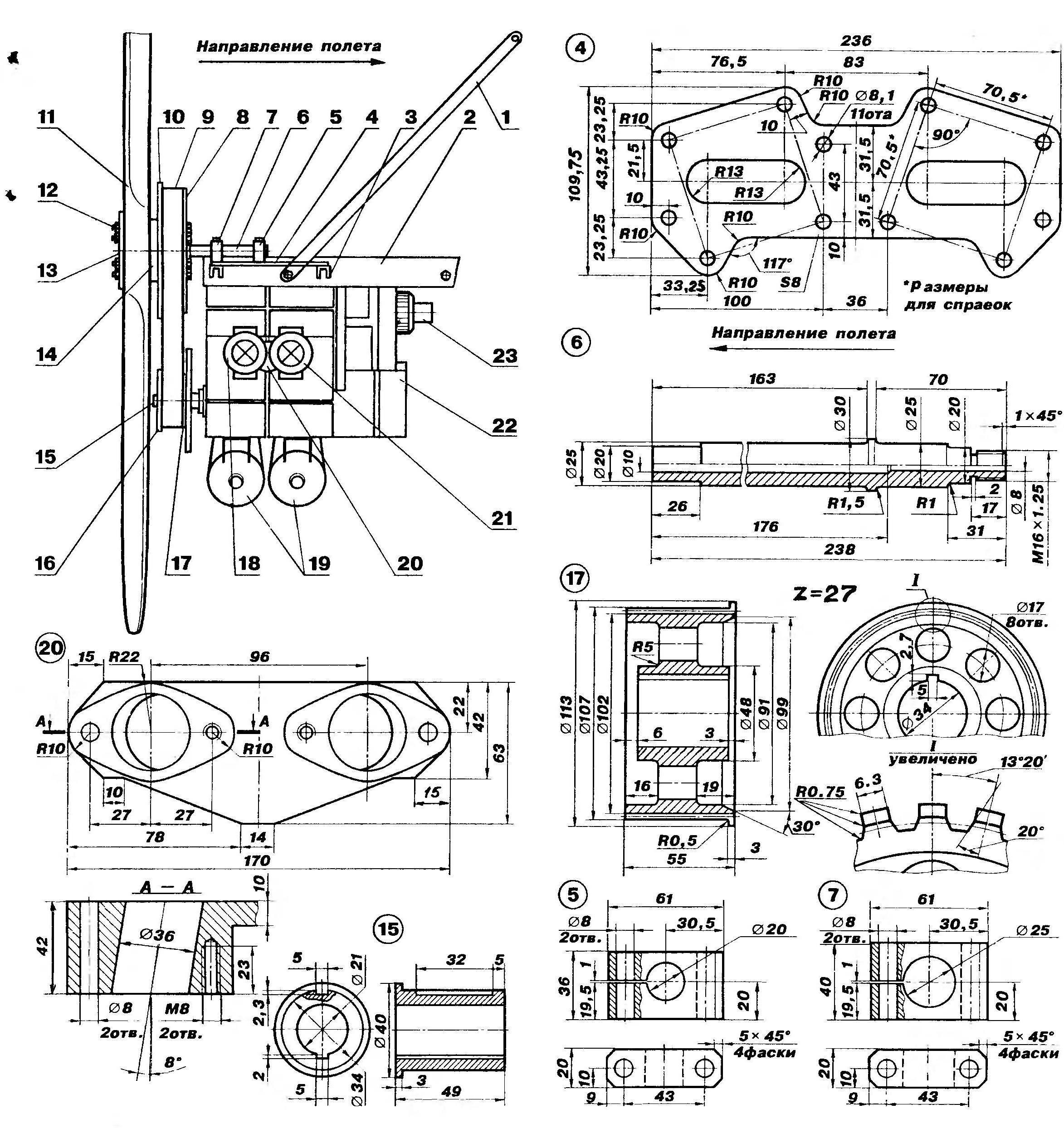 Компоновка дополнительного оборудования на двигателе и его раме (кроме системы жидкостного охлаждения)