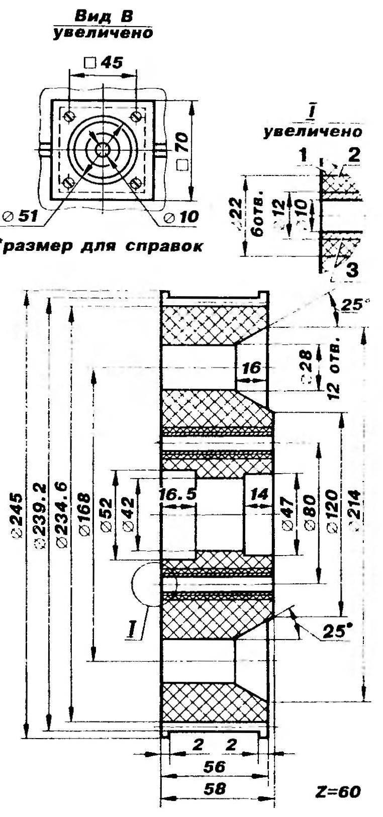 Ведомая шестерня редуктора (профиль зубьев аналогичен профилю ведущей шестерни)