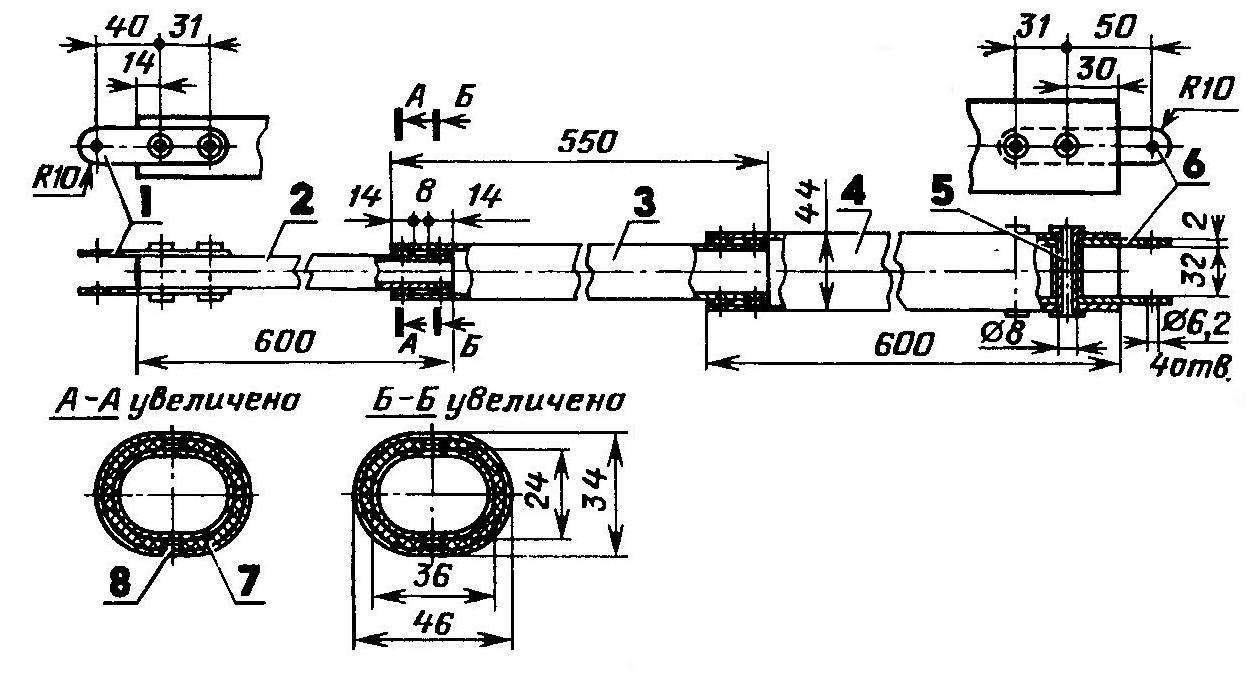 Телескопическая рулевая колонка