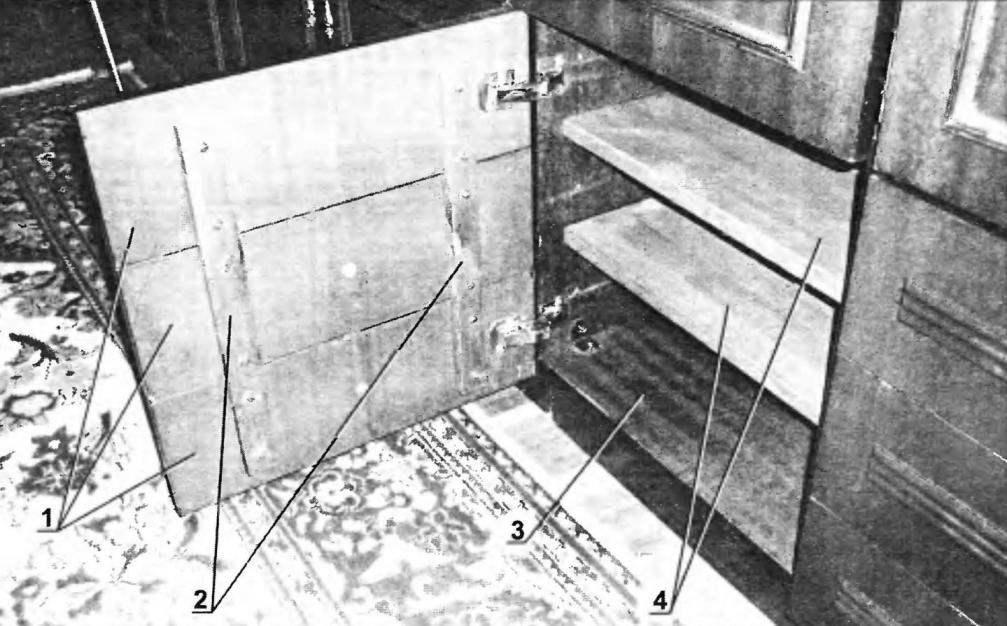 Модернизированное отделение мебельной стенки