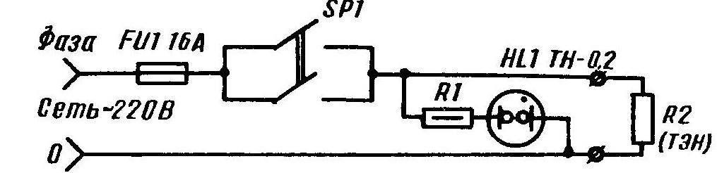 Рис. 2. Схема электрическая принципиальная