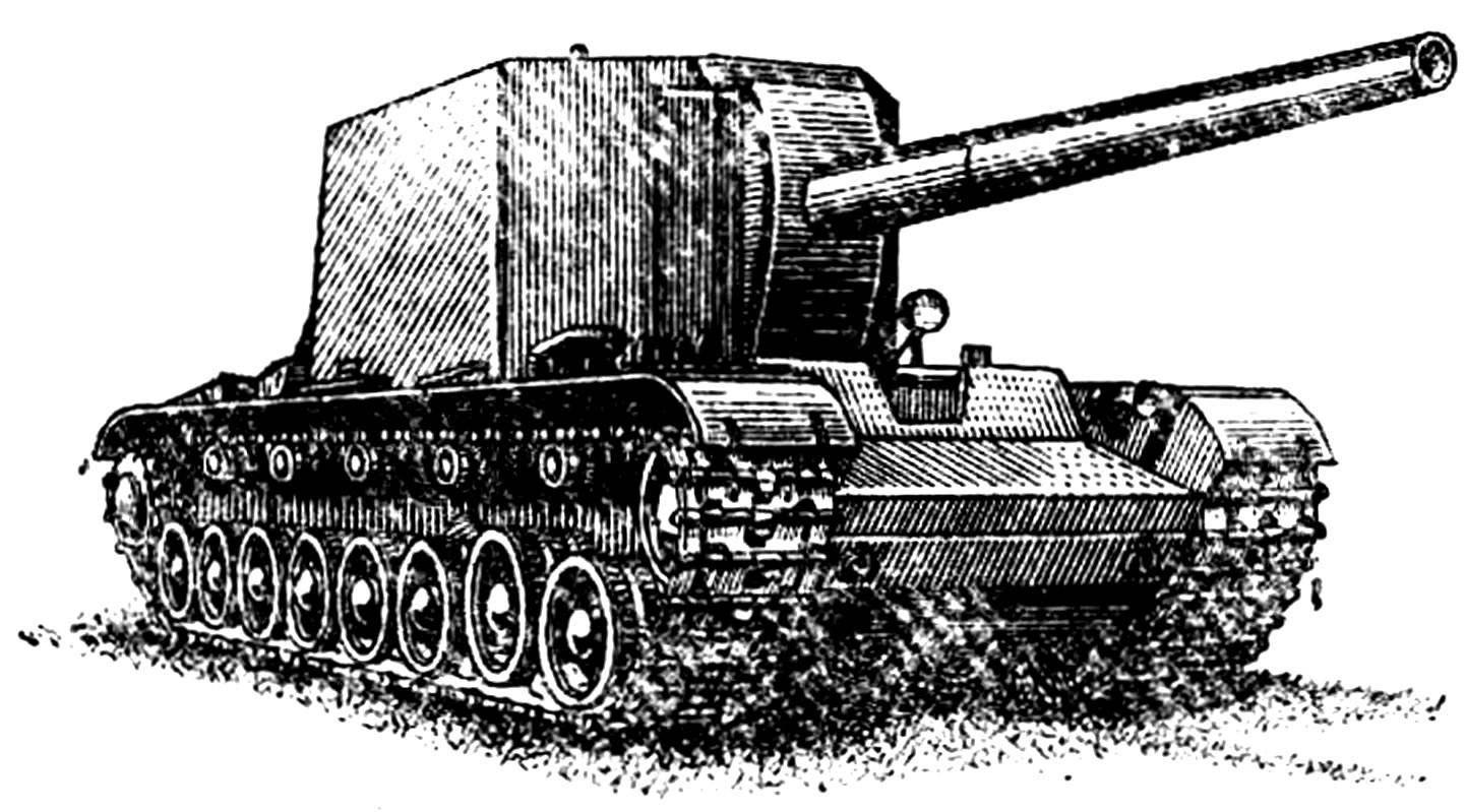 """Опытная самоходно-артиллерийская установка СУ-100Y (""""Игрек"""")."""