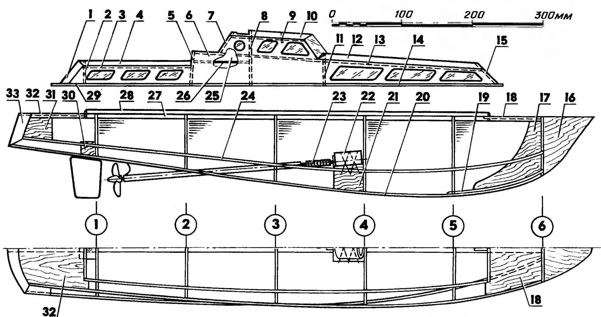 Р и с. 2. Корпус и надстройка