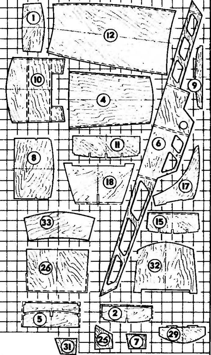 Р и с. 5. Выкройки деталей модели (номера соответствуют позициям рис. 2)