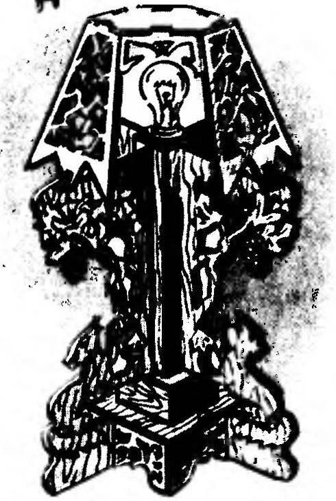 Пример оформления настольной лампы