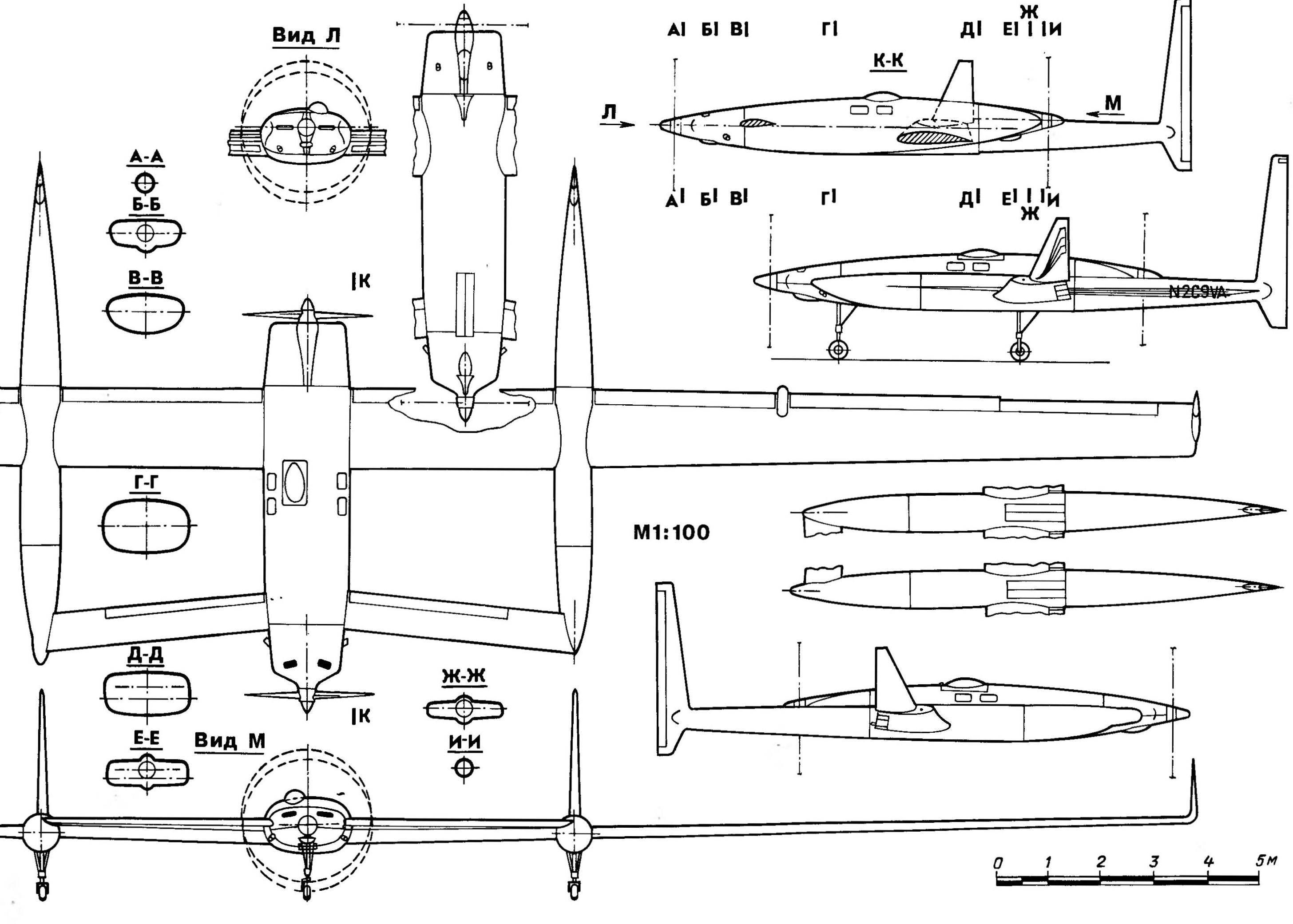 Рекордный двухмоторный двухместный самолет-«утка» «Вояджер» конструкции Берта Рутана