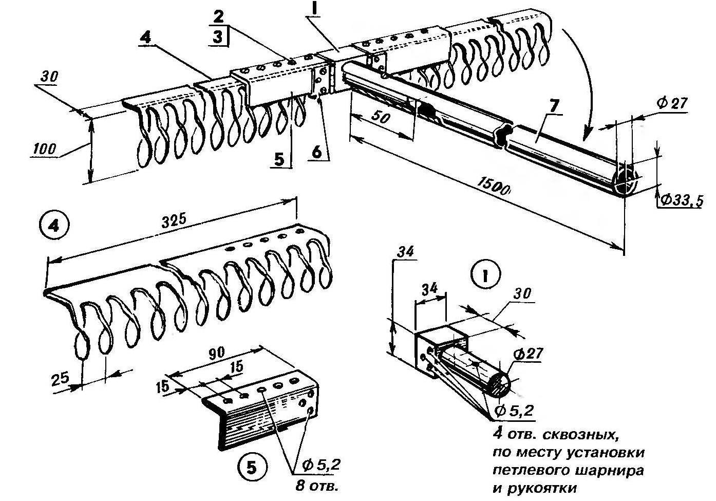 Складень-рыхлитель (веревки-ограничители условно не показаны)