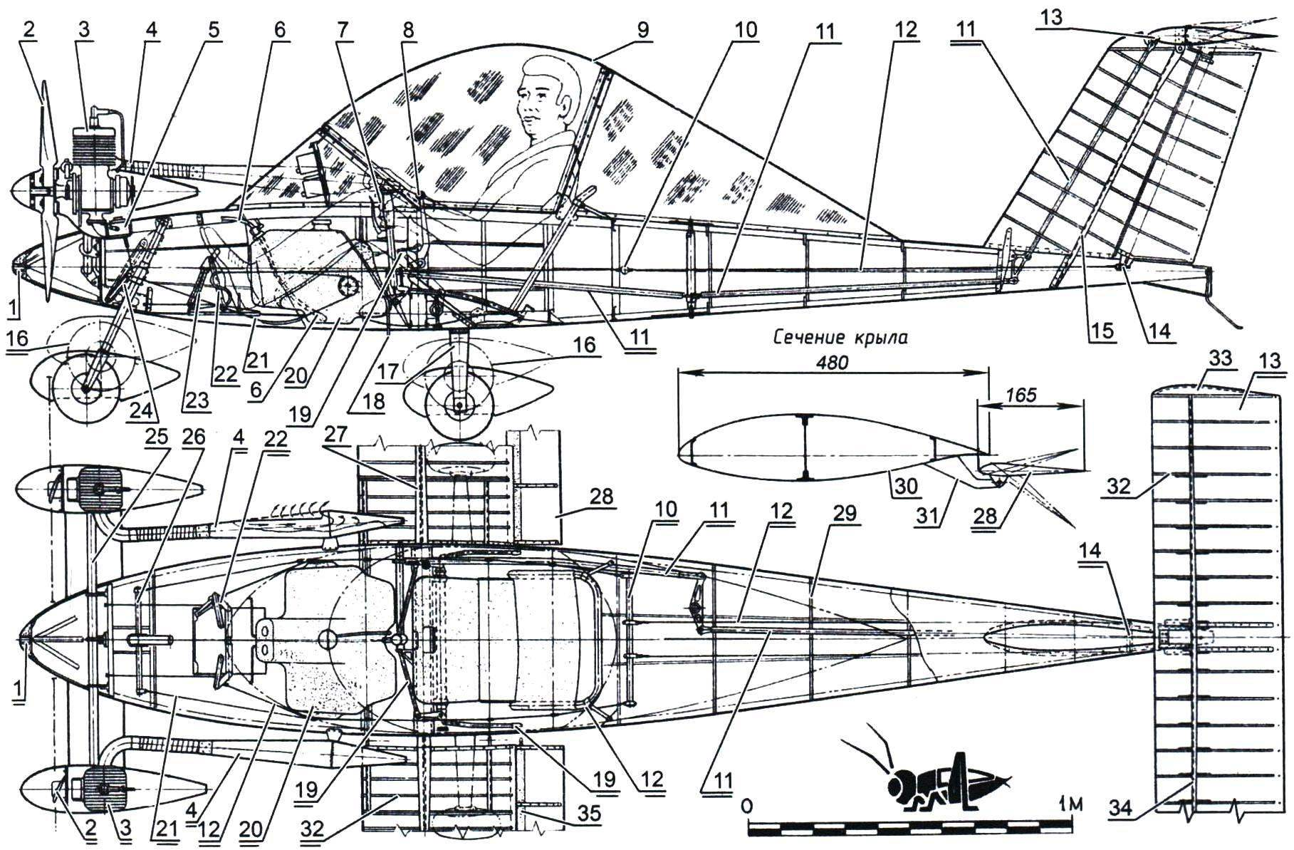 Компоновка самолёта «Кри-Кри»