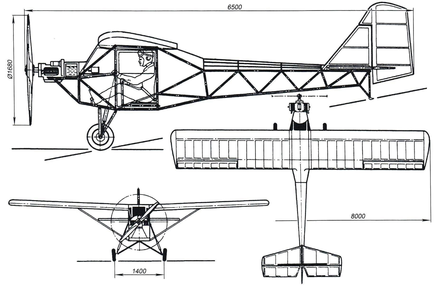 Самолёт-высокоплан В. Фролова