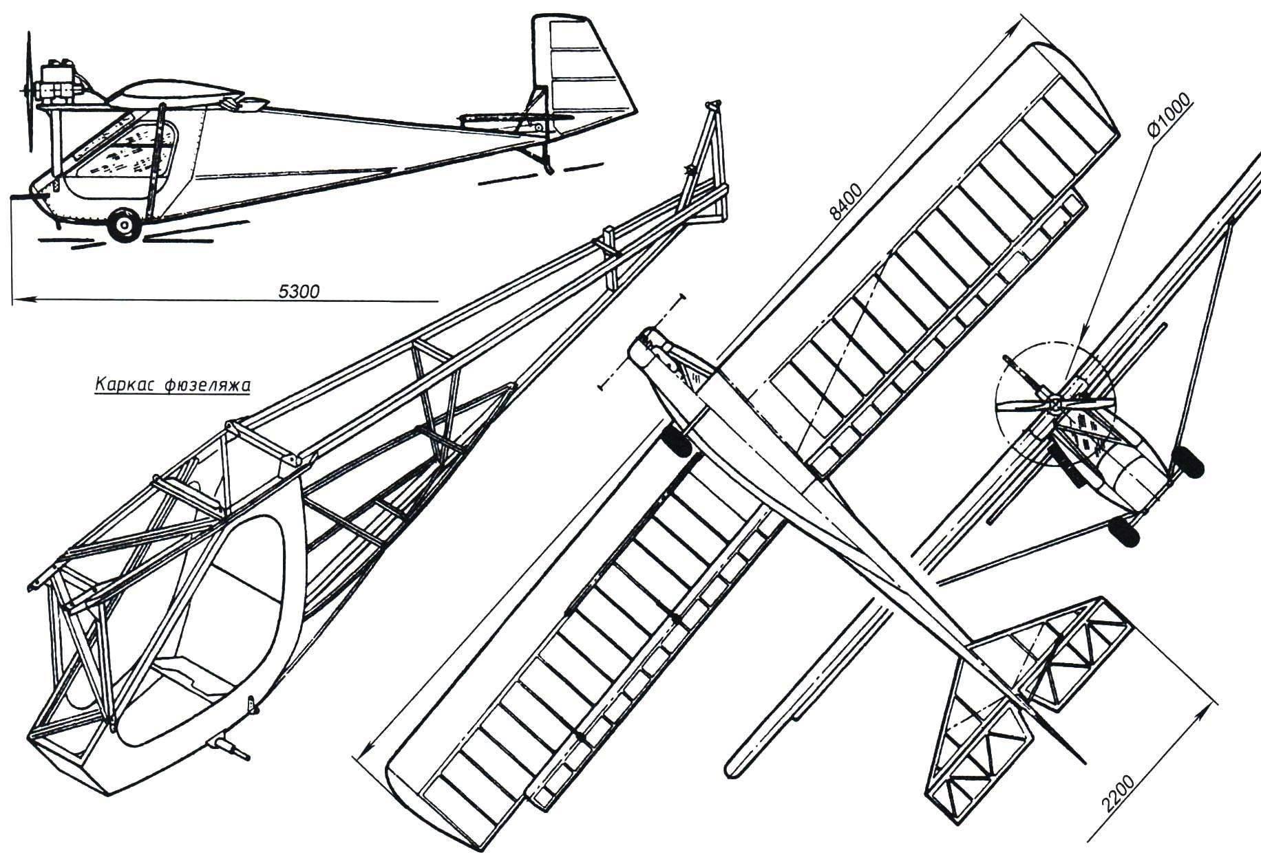Самолёт ПМК-3